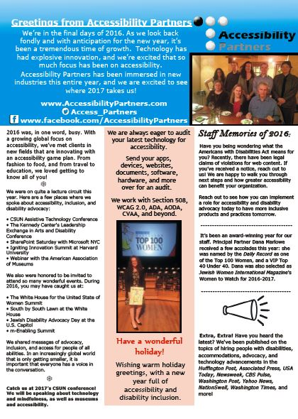 Screenshot of the PDF first page of our holiday newsletter